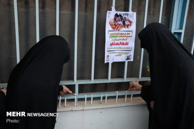 Iranian school girls commemorate martyrs of Kabul blast