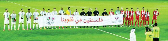 حذف یاران محمدی از جام حذفی قطر/ حمایت از مردم فلسطین قبل از بازی