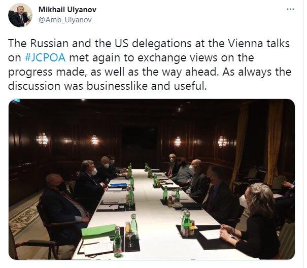 هیئتهای روسیه و آمریکا در وین درباره برجام گفتگو کردند