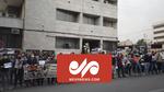 تجمع مردمی در مقابل سفارت افغانستان