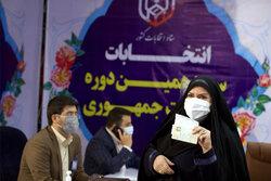 Registration of presidential candidates in Tehran