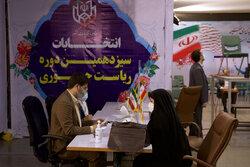 اولین روز ثبت نام داوطلبان ریاست جمهوری در خیابان فاطمی/ سعید محمد و حسین دهقان ثبت نام کردند