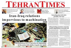 Front pages of Iran's English dailies on May 11