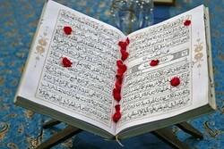 طرح بشارت حفظ قرآن کریم در خانههای قرآنی کرمانشاه اجرا میشود