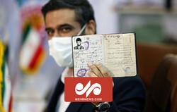 ثبت نام سعید محمد در انتخابات ۱۴۰۰
