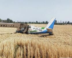 سقوط هواپیمای آموزشی در اراک خلبان و کمک خلبان را به کام مرگ کشاند