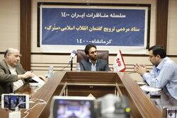 اجازه نمیدهیم دولت سوم روحانی تکرار شود/عملکرد آیتالله رئیسی در مبارزه با فساد قابل قبول است