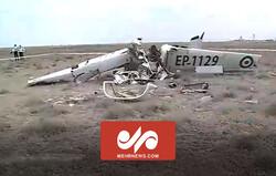 تصاویری از سقوط مرگبار هواپیمای آموزشی در اراک