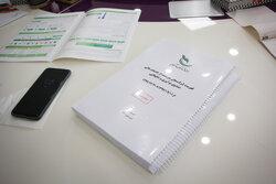 فهرست تسهیلات صندوق نوآوری و شکوفایی قابل انتشار است