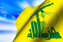 US blacklists seven Lebanese nationals tied to Hezbollah