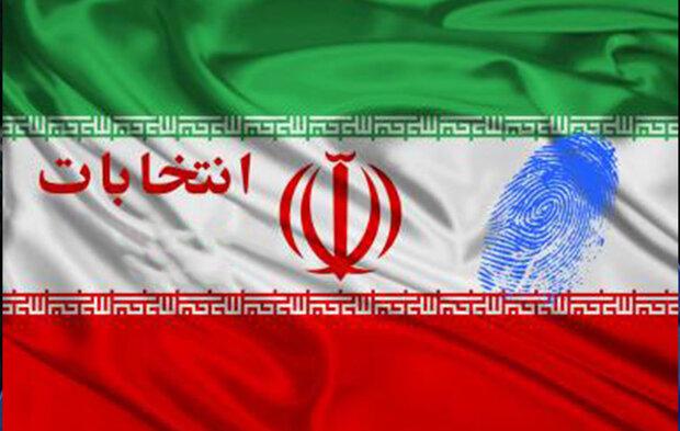 ایران میں آج سے تیرہویں صدارتی انتخابات کے امیدواروں کے لئے ثبت نام کا آغاز