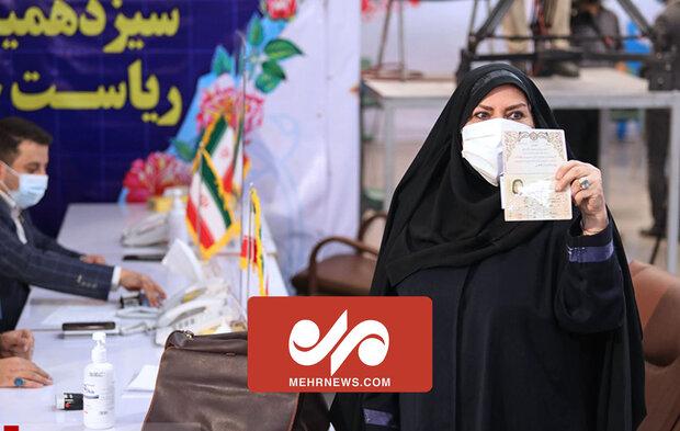 اولین نامزد زن انتخابات ریاست جمهوری ۱۴۰۰ ثبت نام کرد