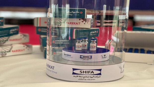 نخستین محصول تولید انبوه واکسن کوو ایران برکت رسما رونمایی شد