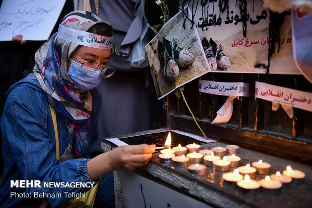 یادبود شهدای کابل در تهران