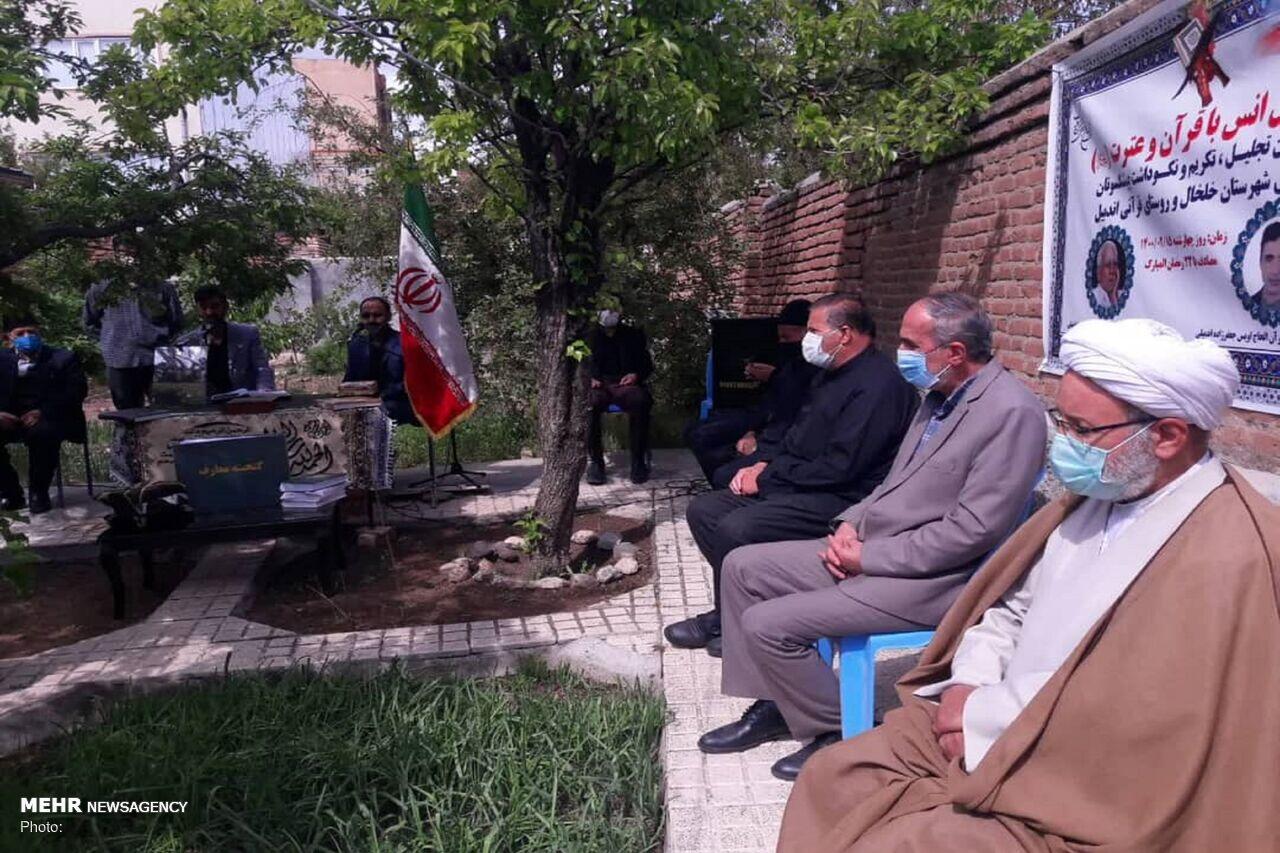 روستایی شگفتانگیز در احاطه گورستان/«قم کوچک» ایران را بشناسید