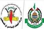 حماس والجهاد الإسلامي تعلنان هجمات صاروخية جديدة