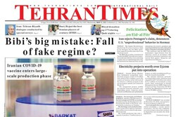 Front pages of Iran's English dailies on May 12