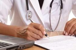 بررسی مزایای استفاده از خدمات رزرو و نوبت دهی پزشکی