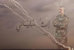 دلخوشی صهیونیستها به گنبد پوشالی/ حباب امنیتی عسقلان ترکید