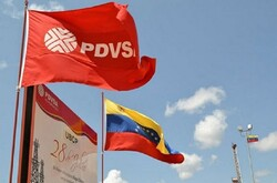 Venezuela needs $77.6 bn to rebuild gas, oil industry