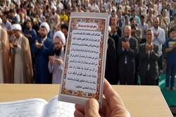 نماز عید سعید فطر در مصلای الغدیر خرمآباد اقامه میشود
