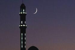 پاکستان میں بھی شوال المکرم کا چاند نظر آگیا/ کل پاکستان میں بھی عید فطر منائي جائےگی