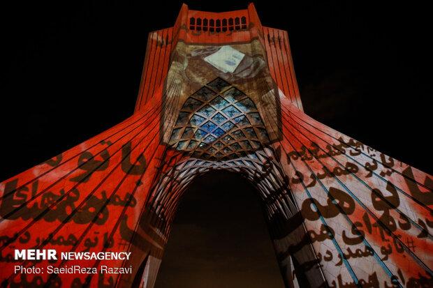 گرامیداشت یاد شهدای کابل در میدان آزادی