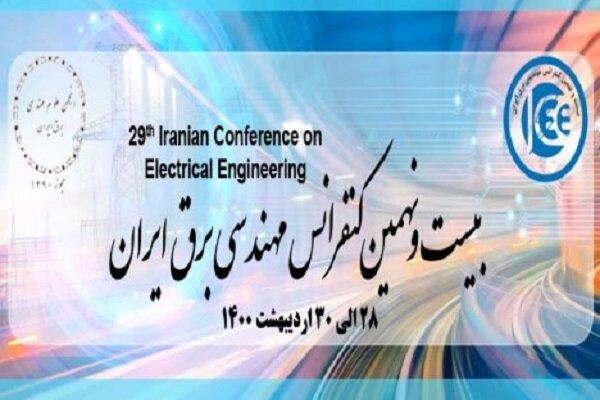 برپایی بیستونهمین کنفرانس مهندسی برق ایران با مشارکت همراه اول