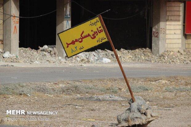 بلاتکلیفی ۱۰۰۰ واحد مسکن مهر در دهلران