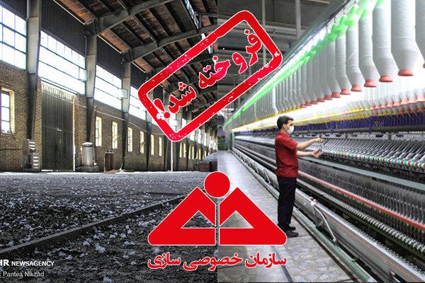 خصوصیسازی پارچه اصفهان را نبافت/ گره از تاروپود کارخانه باز شود