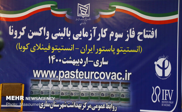 3rd clinical trial phase of Iran-made Covid-19 vaccine