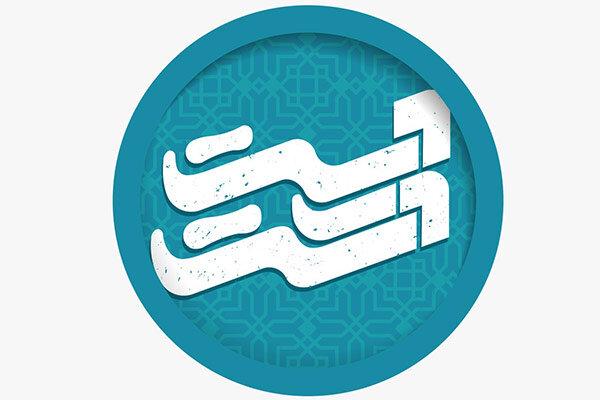 پخش ویژه برنامه «دست در دست» در عید فطر