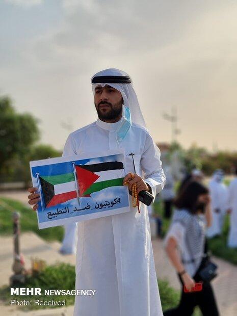 تجمع همدلي با قدس شریف در کویت