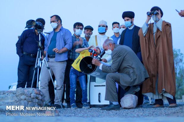 رویت هلال ماه شوال در بیرجند با حضور علمای اهل سنت