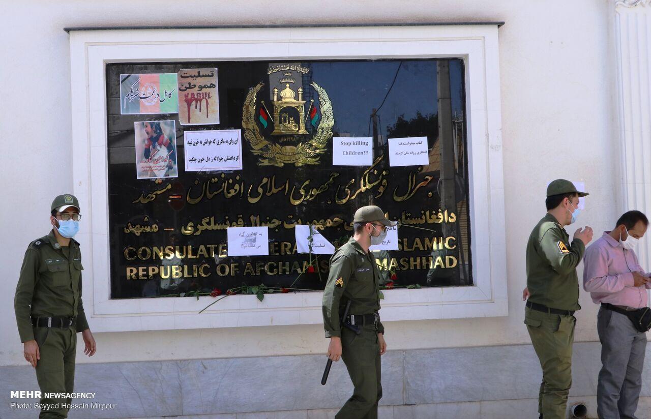 تجمع اعتراضی مهاجران افغانستانی در مشهد
