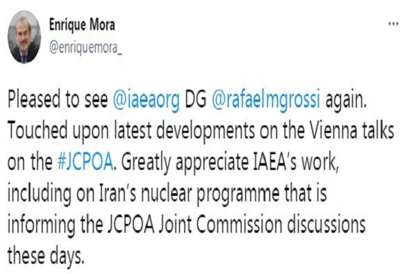 Deputy EU Foreign Policy chief, IAEA Sec. Gen. discuss JCPOA