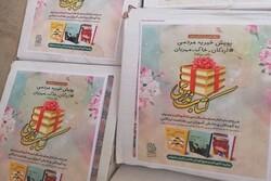 ۶۰۰ کتاب و بسته غذایی بین خانوادههای نیازمند اردکان توزیع شد