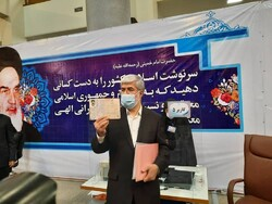 «علی مطهری» در انتخابات ریاستجمهوری سیزدهم ثبتنام کرد