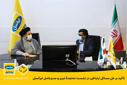 تأکید برحل مسائل ارتباطی در نشست نماینده تبریز و مدیرعامل ایرانسل