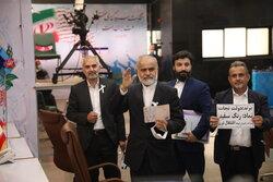ایران کے صدارتی انتخابات کے لئے امیدواروں کے ثبت نام کا سلسلہ تیسرے دن بھی جاری