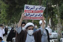 Kirmanşah'ta İsrail'in Filistin'e saldırganlığı protesto edildi