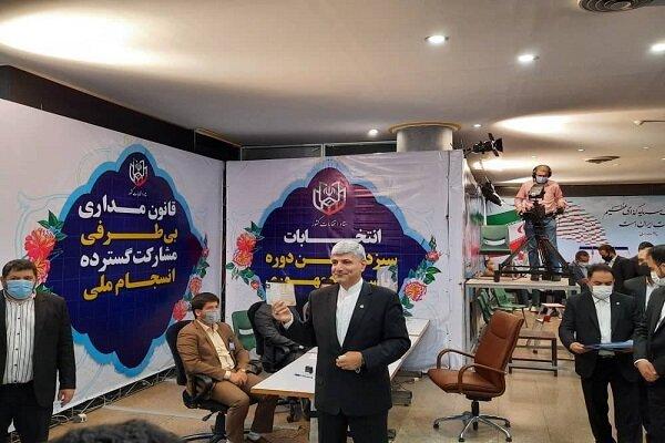 3769009 - بازدید رحمانی فضلی و عرف از ستاد انتخابات کشور