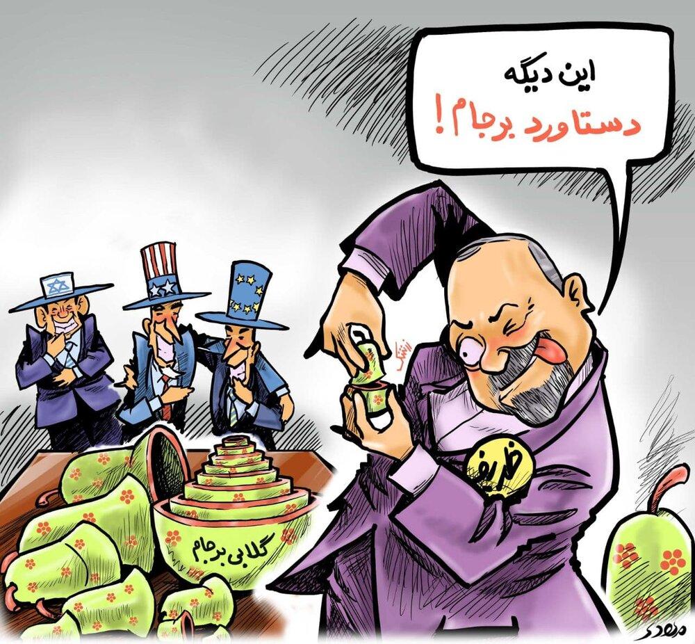 دستاورد انتخاباتی دولت