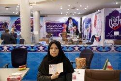 ایران میں صدارتی انتخابات کے امیدواروں کے ثبت نام کرنے کا چوتھا دن