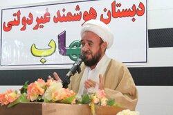 مهار عوامل دینگریزی در نسل جوان با انس با قرآن ممکن میشود