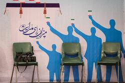 کارنامه نامزدهای انتخاباتی گواه و شاهدی برای انتخاب اصلح است