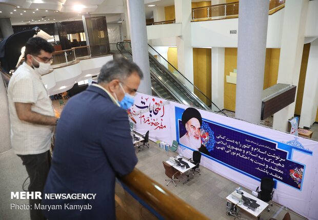 4th day of presidential candidates registration (2)