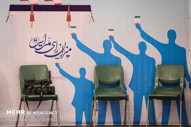 چهارمین روز ثبت نام داوطلبان انتخابات ریاست جمهوری-۲