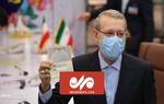 علی لاریجانی کاندیدای ریاست جمهوری شد