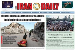 Front pages of Iran's English dailies on May 15